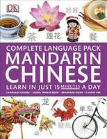 Vezi produsul Complete Language Pack Mandarin Chinese : Learn in Just 15 Minutes a Day in magazinul biabooks.ro
