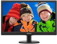 Vezi produsul Monitor Supraveghere LED 27 Philips 273V5LHAB/00 in magazinul a2t.ro
