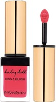 Vezi produsul BABY DOLL KISS AND BLUSH 10 ML ROSE PROVOQUANT 18 in magazinul bestvalue.eu