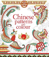 Vezi produsul Chinese patterns to colour in magazinul biabooks.ro