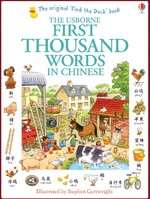 Vezi produsul First thousand words in Chinese (Mandarin) in magazinul biabooks.ro