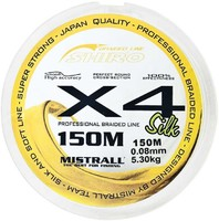 Vezi produsul Fir textil Mistrall X4 150 m, culoare galben fluo in magazinul gonefishing.ro